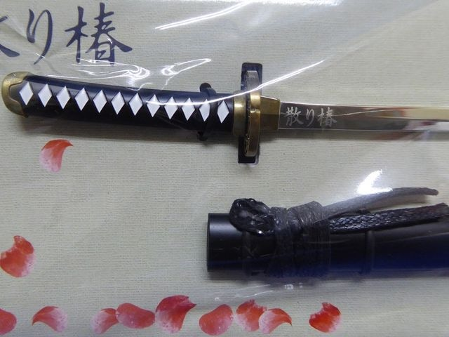 レア!散り椿/ペーパーナイフ/刀/V6:岡田准一/西島秀俊/グッズ < タレントグッズの