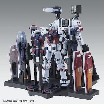 MG 1/100 FAガンダム Ver.Ka & ウェポン&アーマーハンガー