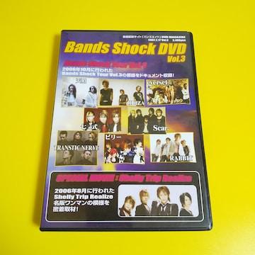 【レア】DVD★バンズエイドDVD★ビリー/Shelly Trip Realize-V系