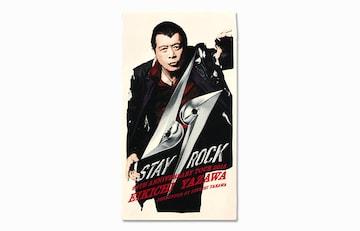 矢沢永吉 限定 SBT 40 STAY ROCK2018 東京ドーム限定
