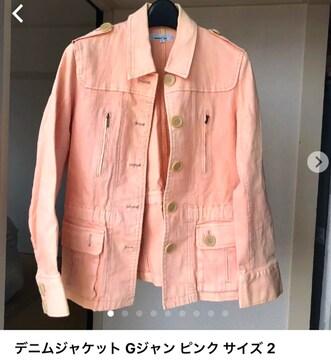 デニムジャケット Gジャン ピンク   サイズ 2