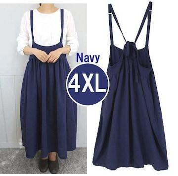 新品[7900]4XL(大きいサイズ)紺サロペット風の可愛いロングスカート
