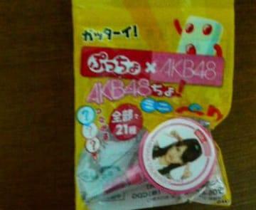 〓「AKB48ちょ!ミニぺん」〓