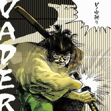 《VADER》Vノ字斬り KENTY GROSS PETER MAN KEN-U SILVER KING