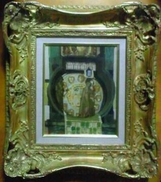 絵画 油彩画 芝田米三『歴を語る時計』巨匠 真作保証