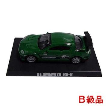 1/64 オプションミニカーコレクション2 マツダ RE 雨宮 RX-8 グリーン ミニカー B品