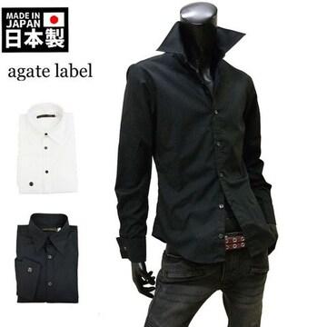 ダブルカフス ドレスシャツ 日本製 黒 3L[124004] 国産 長袖