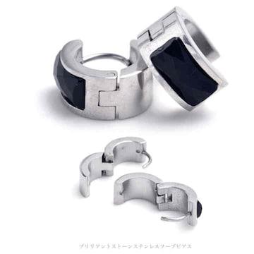 送料無料☆サージカルステンレス★ブリリアントストーン☆フープ
