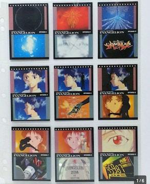 ○エヴァ『オープニングカード 27枚 (1996)〜カードダスマスター