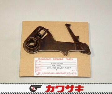 カワサキ A1 A7 チェンジレバー・アッセンブリー 絶版新品