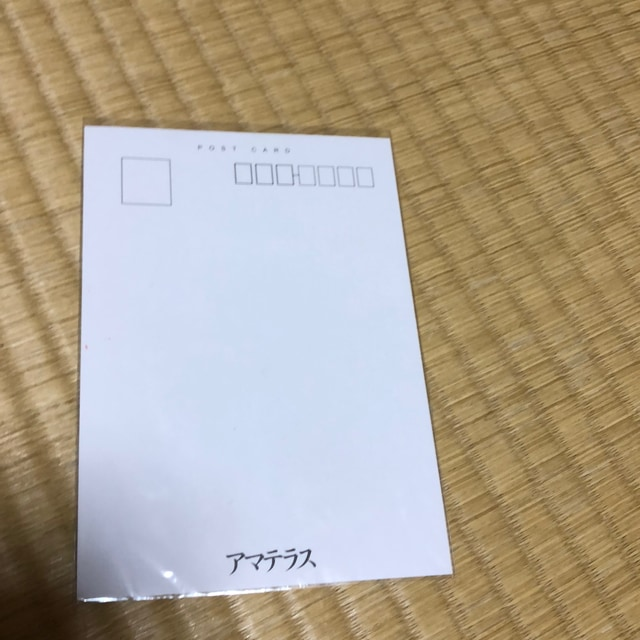 坂東玉三郎 ポストカード 切手OK < ホビーの