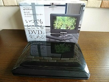箱詰キット★ディキシア 9インチポータブルDVDプレーヤー DX-PDV