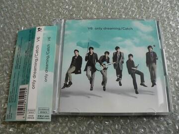 V6『only dreaming』初回限定盤B【MUSIC盤:2枚組CD】他にも出品