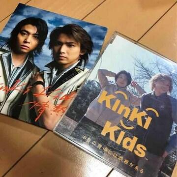 kinki kids◆情熱◆ボクの背中には羽根がある◆CD2枚