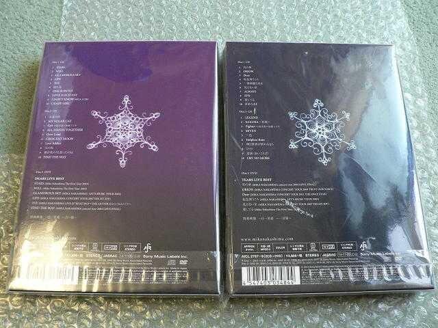 中島美嘉/ベスト【DEARS/TEARS】初回盤(4CD+2DVD)2枚set/新品 < タレントグッズの