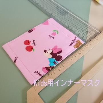 ★大特価★ No.14 ハンドメイド Kids用インナーマスク(送料