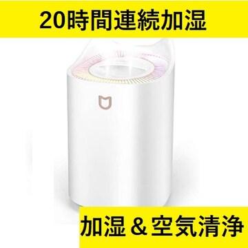 ★即日発送★ 3L 加湿器 空気清浄機 次亜塩素酸水 除菌