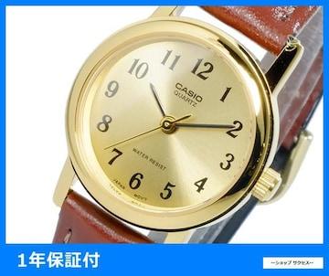 新品 即買い■カシオ レディース 腕時計 LTP-1095Q-9B1 ゴールド