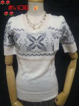 半袖セーターホワイト&グレーM