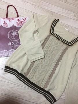 H139/axesfemme/ベージュ/長袖/セーター/