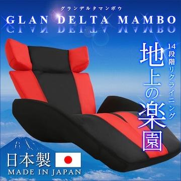 デザイン座椅子(一人掛け 日本製  デザイナー) SH-06-GDTMB