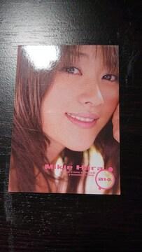 原幹恵 トレーディングカード 014