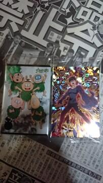 ゲゲゲの鬼太郎 カード