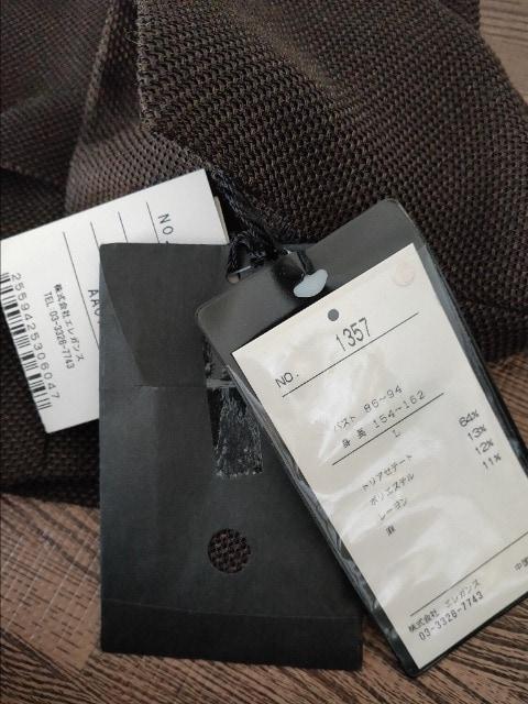 新品 Meprise 丸襟 テーラードジャケット メッシュ 茶 L 春夏 < 男性ファッションの