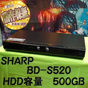 「12倍長時間録画」HDD容量/500GB★BD-S520★�A