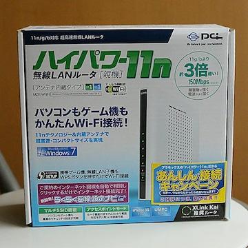 無線LAN ルーター Wi-Fi