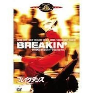 ヒップホップ&ダンス/BREAK'Nブレイクダンス廃盤レア!