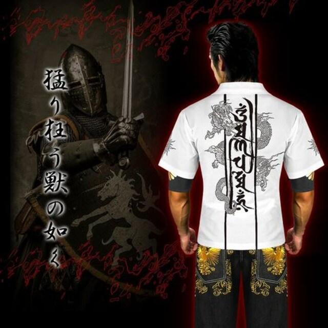 送料無料オラオラ系和柄半袖ポロシャツ/ヤンキーヤクザ メンナクホスト 服16009白-M < 男性ファッションの