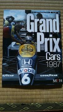 ☆F1 1987  グランプリ /ピケ マンセル セナ プロスト☆