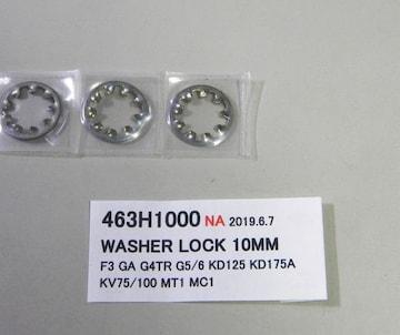 カワサキ GA MT1 F3 MC1 ヘッドランプ・ワッシャー 絶版新品