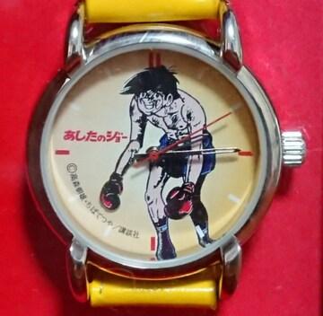 ★あしたのジョー★WWC・リストウォッチ・矢吹丈(黄色バンド)