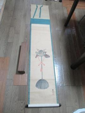 兜の図柄の掛け軸