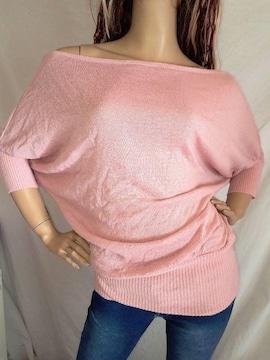 CLASS ニット ドルマン オフショル ピンク 大きいサイズ