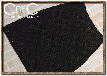 クードシャンス レーススカート 黒