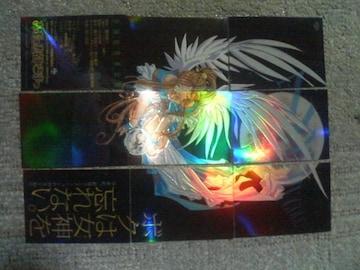 トレカ  女神さま   劇場版 第3ポスターカード #1〜#9 セット