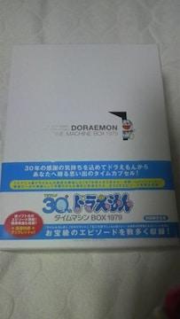 激レア!!ドラえもん〓タイムマシンBOX 1979〓初回限定生産DVD