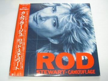ロッド・スチュワート カモフラージュ LPレコード 国内盤 中古品