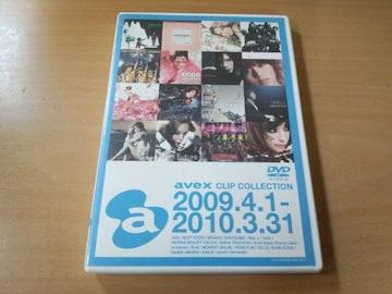 DVD「avex CLIP COLLECTION 2009.4.1-2010.3.31」安室奈美恵他★