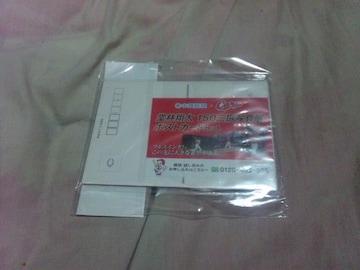【新品】(広島カープ)堂林翔太150三振写真展ポストカードセット