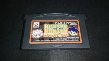 GBA ハンター×ハンター みんな友だち大作戦!! / HUNTER×HUNTER