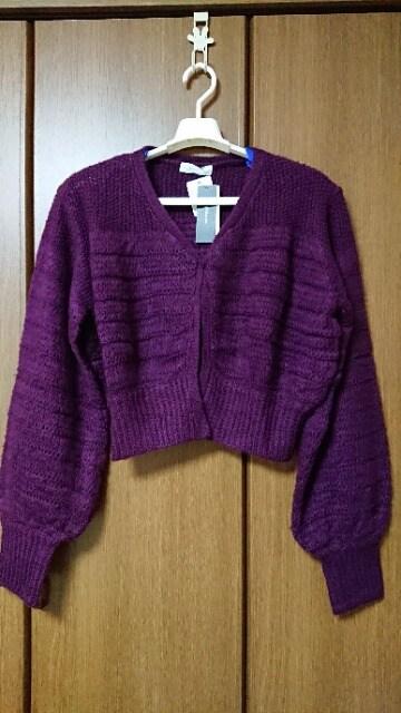 21◆ WEARS INC. 手編み風ボリュームスリーブカーデ*赤紫 F  < 女性ファッションの