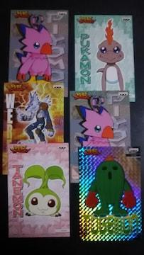 デジモンアドベンチャー ポストカード デジモン 非売品 6枚セット