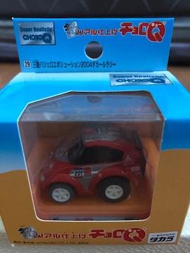 超リアル パジェロ2004ダカール・ラリー