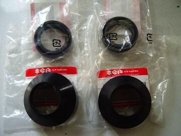 (23)GSX250EゴキフォークのオイルシールセットS1