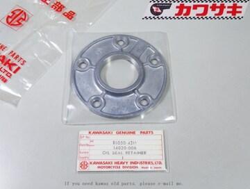 川崎 カワサキ B1 B11 F2〜4 F21M シール・リテーナー 絶版新品
