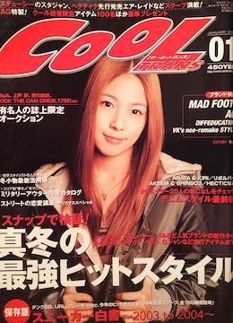 BoA【クール・トランス】2004年1月号 No.099
